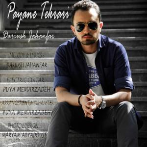 Dariush Jahanfar – Payane Tekrari