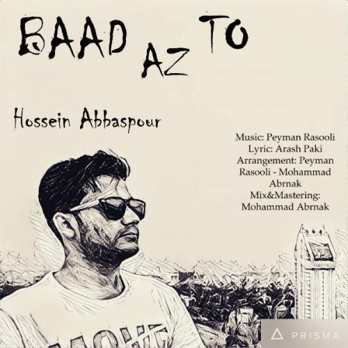 دانلود آهنگ  حسین عباسپور  بعد از تو