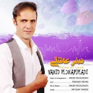 Vahid Mohamadi – Nabze Asheghi