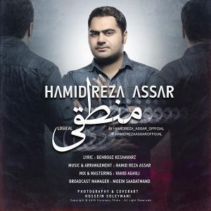 Hamidreza Assar – Manteghi