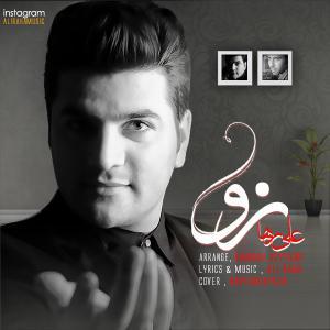 Ali Raha – Naro