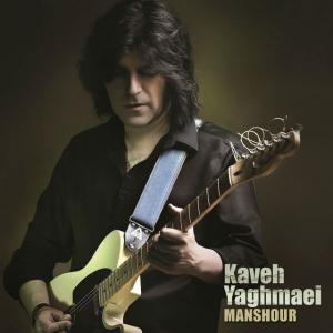 Kaveh Yaghmaei – Manshour