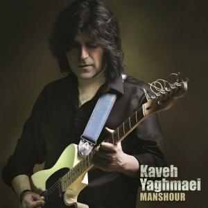 Kaveh Yaghmaei – 48 Saat