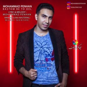 Mohammad Penhan – Bastam Be To Dell