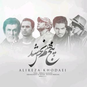Alireza Khodaei – Panj Ham Nahs Shod