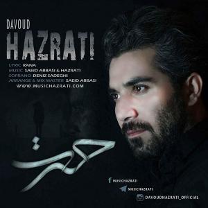 Davood Hazrati – Hasrat