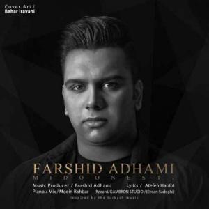 Farshid Adhami – Midoonesti