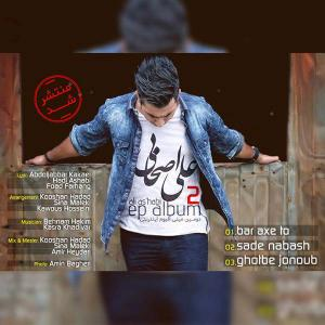 Ali Ashabi – EP2