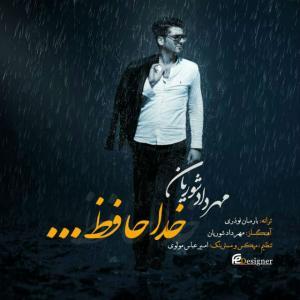 Mehrdad Shourian – Khodahafez