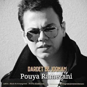 Pouya Ramezani – Dardet Be Joonam