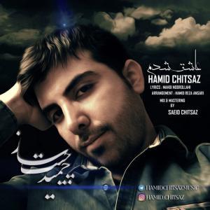 Hamid Chitsaz – Ashegh Shodam