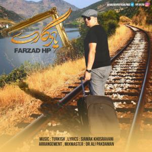 Farzad Hp – Yadegari