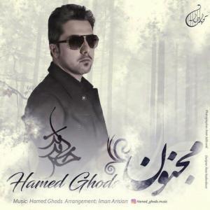 Hamed Ghods – Majnoon