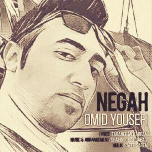 Omid Yousefi – Negah