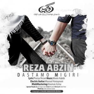 Reza Abzin – Dastamo Migiri