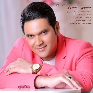 Hossein Ansari – Az In Behtar