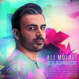 Ali Molaei – Man Hasodam