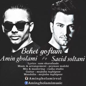 Amin Gholami – Behet Goftam (Ft Saeed Soltani)