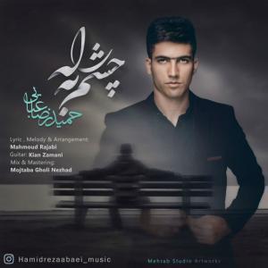 Hamidreza Abaei – Cheshm Be Rah