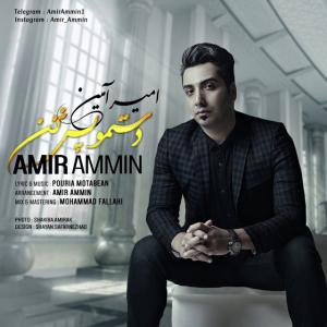 Amir AmMin – Dastamo Pas Nazan