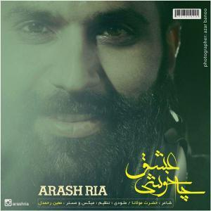Arash Ria – Che Khoshi Eshgh