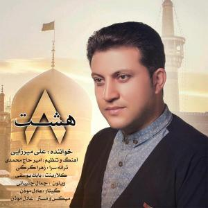 Ali Mirzaei – Hasht
