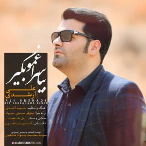 Ali Arshadi – Bia Soraghamo Begir