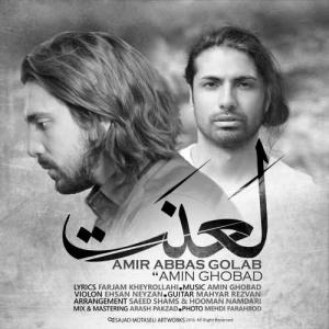 Amir Abbas Golab – Lanat (Ft Amin Ghobad)