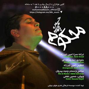 Mohammad Hossein – Mahkoom