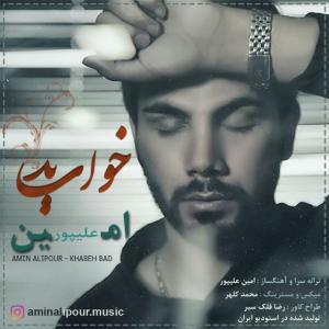 Amin Alipour – Khabe Bad