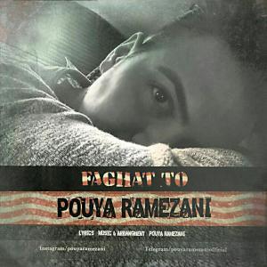 Pouya Ramezani – Faghat To
