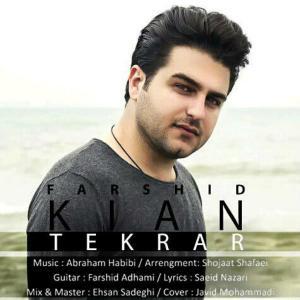 Farshid Kian – Tekrar