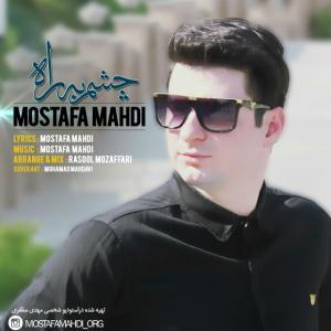 Mostafa Mahdi – Cheshm Be Rah