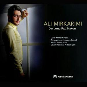 Ali Mirkarimi – Dastamo Rad Nakon