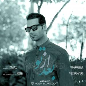 Mojtaba Arezoo – Bad Az To