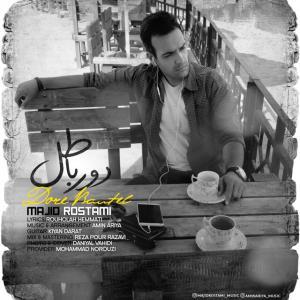 Majid Rostami – Dore Baatel