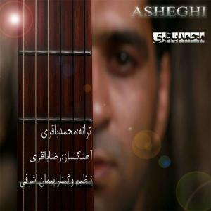 Mohammad Bagheri – Asheghi
