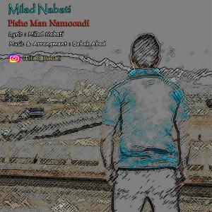 Milad Nabati – Pishe Man Namoondi
