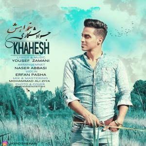 Javad Shekari – Khahesh