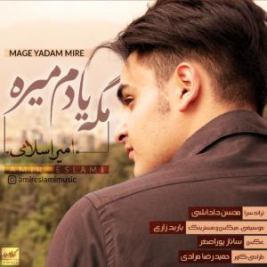 Amir Eslami – Mage Yadam Mire