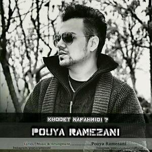 Pouya Ramezani – Khodet Nafahmidi