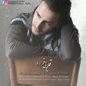 Milad Ghorbani – Ghalbam Bigharareh