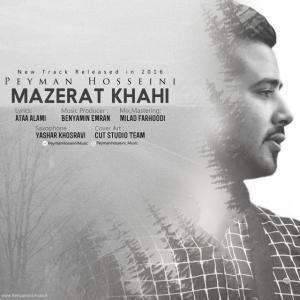 Peyman Hosseini – Mazerat Khahi