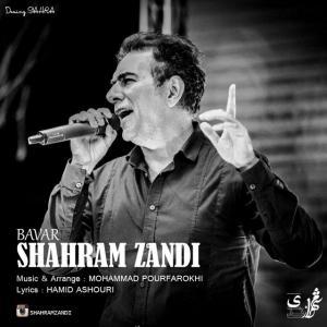 Shahram Zandi – Bavar