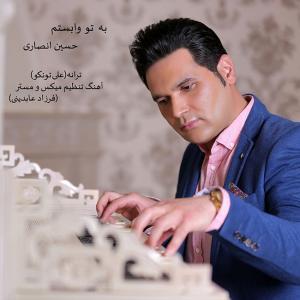 Hossein Ansari – Be To Vabastam