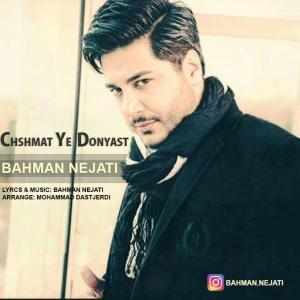 Bahman Nejati – Cheshmat Ye Donyast (New Version)
