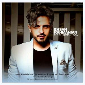Ehsan Rahmanian – Man Romanticam