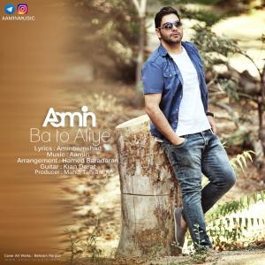Aamin – Ba To Aalie