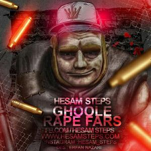 Hesam Steps – Ghole Rap Fars