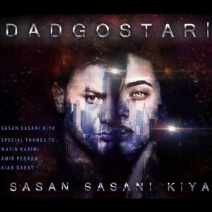 Sasan Sasani Kiya – Dadgostari